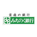 michinokubank_logo